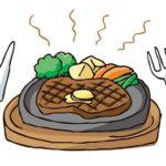 ダイエット中の外食に最適「いきなり!ステーキ」