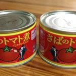 お手軽ダイエット缶詰!「マルハニチロ さばのトマト煮」